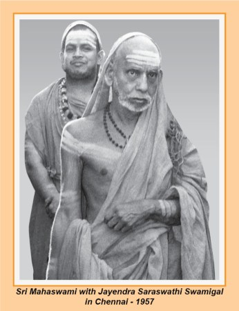 periyava-chronological-087