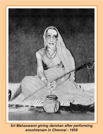 periyava-chronological-091