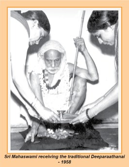 periyava-chronological-111