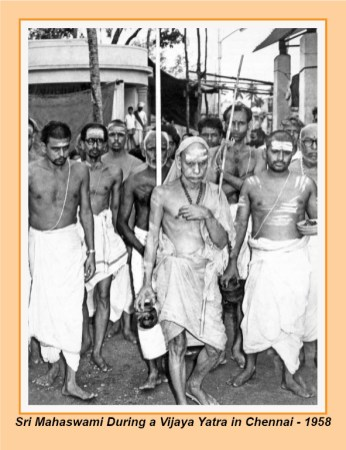 periyava-chronological-112