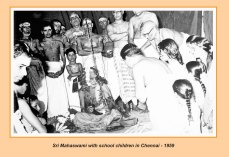 periyava-chronological-156