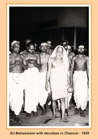 periyava-chronological-159