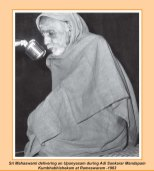 periyava-chronological-212