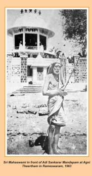 periyava-chronological-218