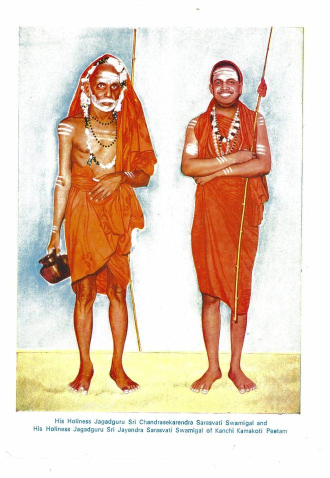 Periyava_Pudhu_Peiryava_Painting
