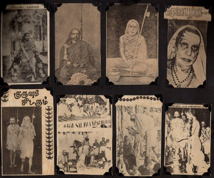 Periyava_old_paper_clips1