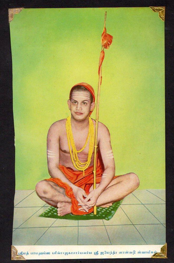 Pudhu_Periyava_sitting_young1