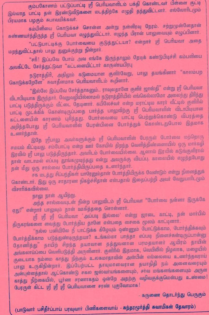 Dec 2005 Newsletter-Part 2.3