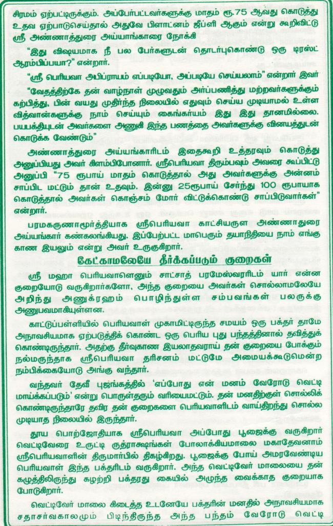 March 2006 Newsletter-Part 2.2