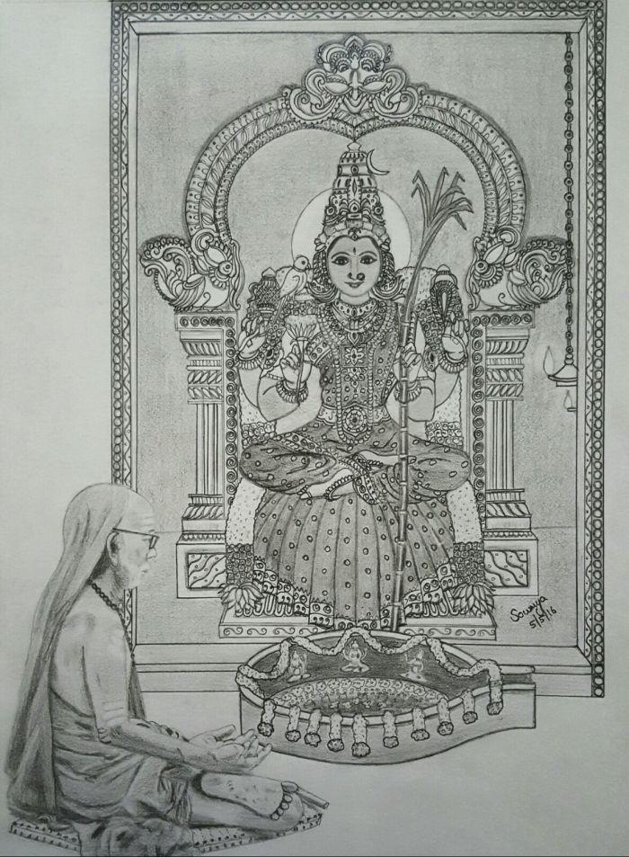 Kamakshi Periyava