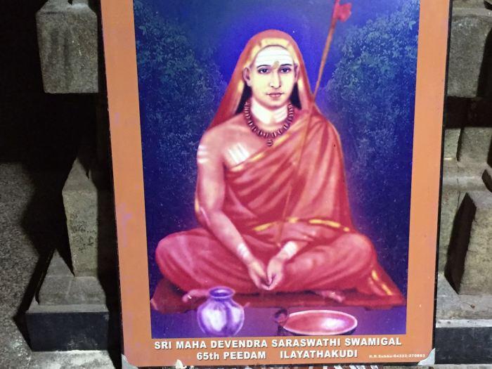 65th Peetadhipathi Adishtanam-3