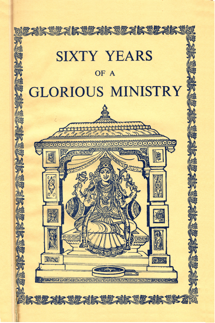 60 yrs of a glorious ministry - Ambal front cover.png