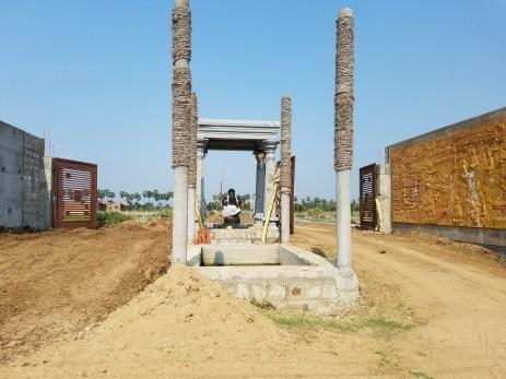 sankarapuram-entrance