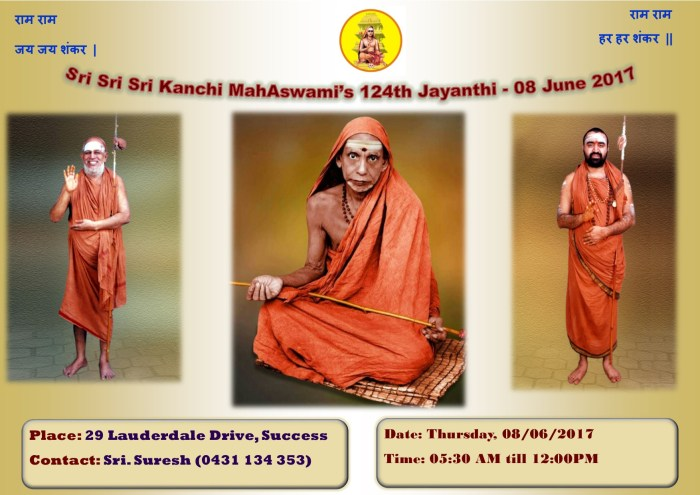 Sri Sri Sri MahaPeriyavA's 124th Jayanthi_Perth 2017 - 1
