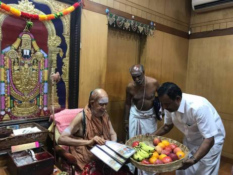 Cauvery Pushkaram minister3