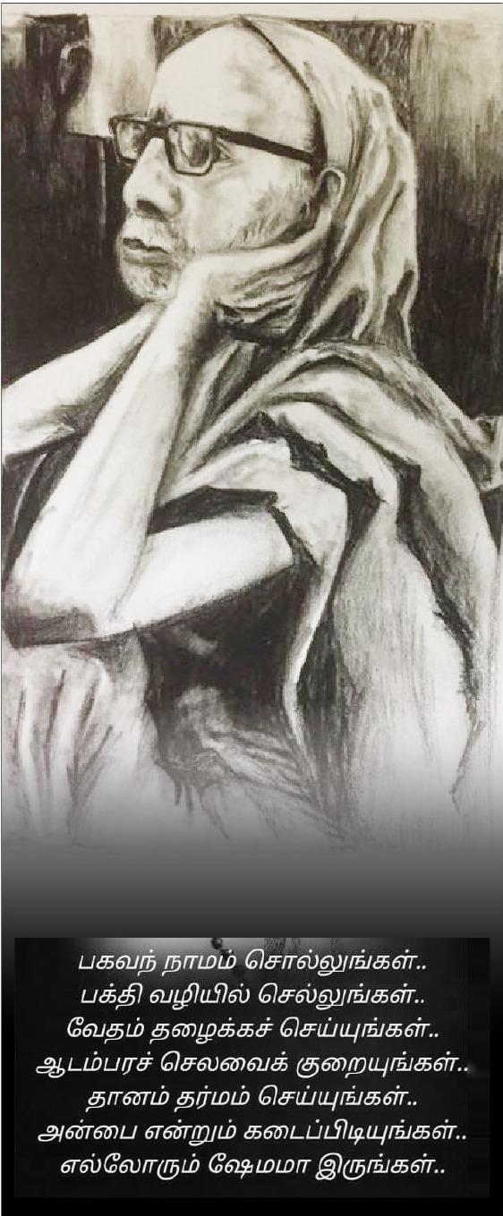 Periyava-bw-sketch-harini