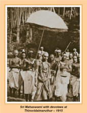 periyava-chronological-012