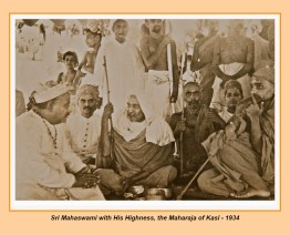 periyava-chronological-035