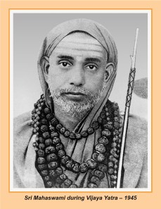 periyava-chronological-046