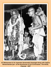 periyava-chronological-069