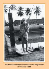 periyava-chronological-131