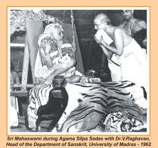 periyava-chronological-196