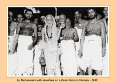 periyava-chronological-252