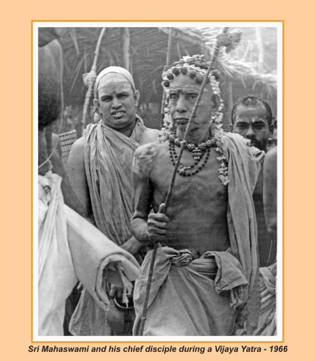 periyava-chronological-292