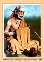 periyava-chronological-335