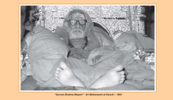 periyava-chronological-471