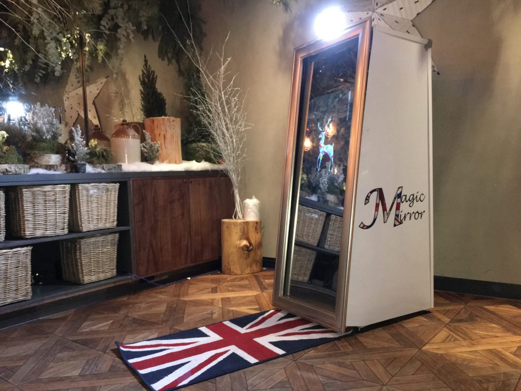 Mirror Photo Booth Hire London  Magic Mirror London