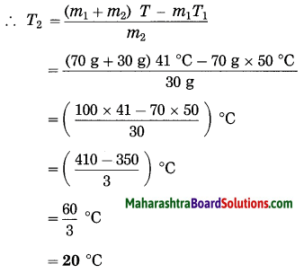 Maharashtra Board Class 10 Science Solutions Part 1 Chapter 5 Heat 13
