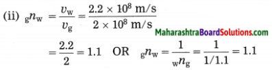 Maharashtra Board Class 10 Science Solutions Part 1 Chapter 6 Refraction of Light 37