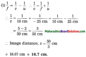Maharashtra Board Class 10 Science Solutions Part 1 Chapter 7 Lenses 10