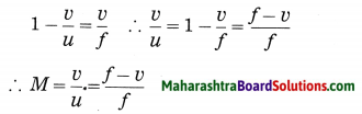 Maharashtra Board Class 10 Science Solutions Part 1 Chapter 7 Lenses 38