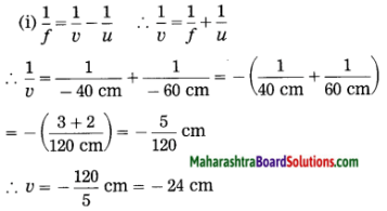 Maharashtra Board Class 10 Science Solutions Part 1 Chapter 7 Lenses 73