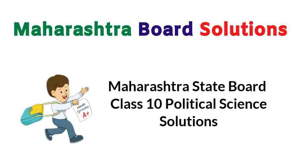 Maharashtra State Board Class 10 Political Science Solutions
