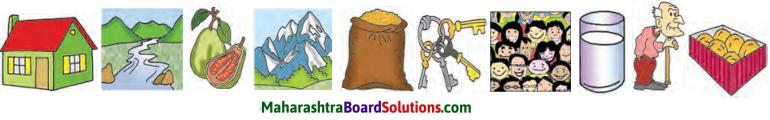 Maharashtra Board Class 6 Hindi Solutions Chapter 3 उपहार 1