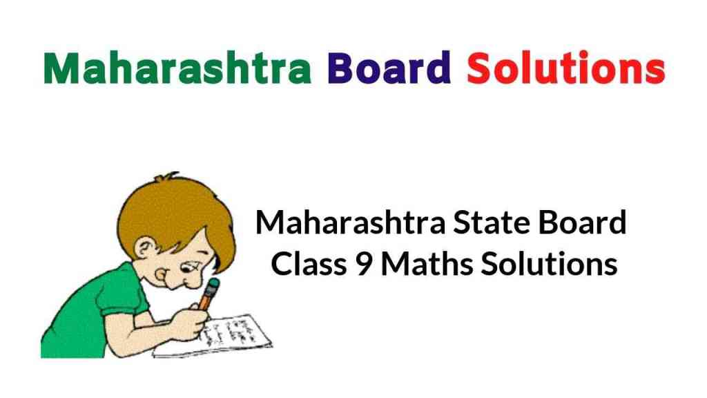 Maharashtra State Board Class 9 Maths Solutions