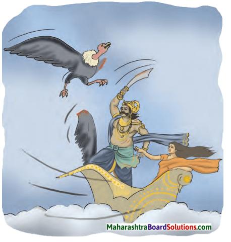 Maharashtra Board Class 10 Sanskrit Amod Solutions Chapter 11 जटायुशौर्यम् 11