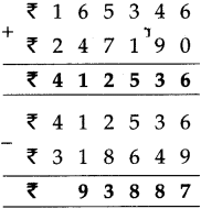Maharashtra Board Class 5 Maths Solutions Chapter 3 Addition and Subtraction Problem Set 13 9