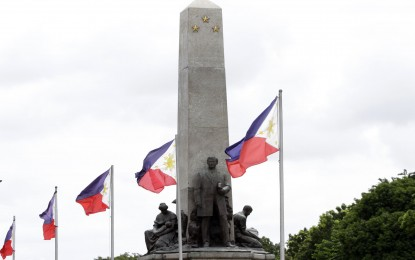 PH to rely on multilateralism after affirming arbitral win at UN