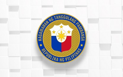 DND to hold 81st anniversary activities online