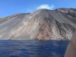 噴火が見える斜面