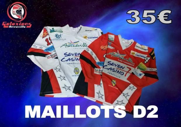 MaillotsD2_2015-2016