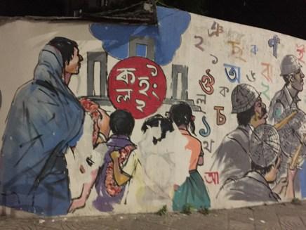 The wall painting at Dhaka University