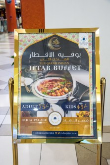 IndPalaceIftar-1018