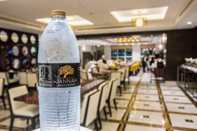 JannahSarab-1051