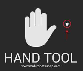 Tutorial Penggunaan Hand Tool