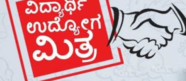vijayavani-vidyarthi-mitra-today-paper 07-02-2019
